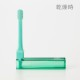 TRAVEL TOOTHBRUSH MISOKA FOR TO&FRO (Green)