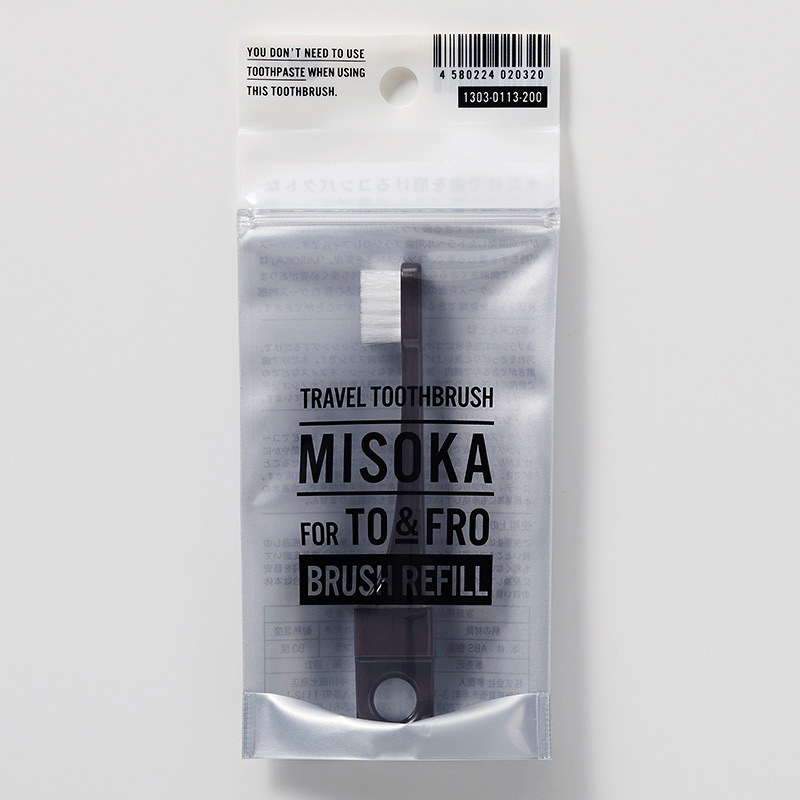 TRAVEL TOOTHBRUSH MISOKA FOR TO&FRO BRUSH REFILL (Brown)