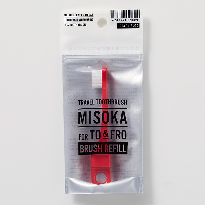 TRAVEL TOOTHBRUSH MISOKA FOR TO&FRO BRUSH REFILL (Red)