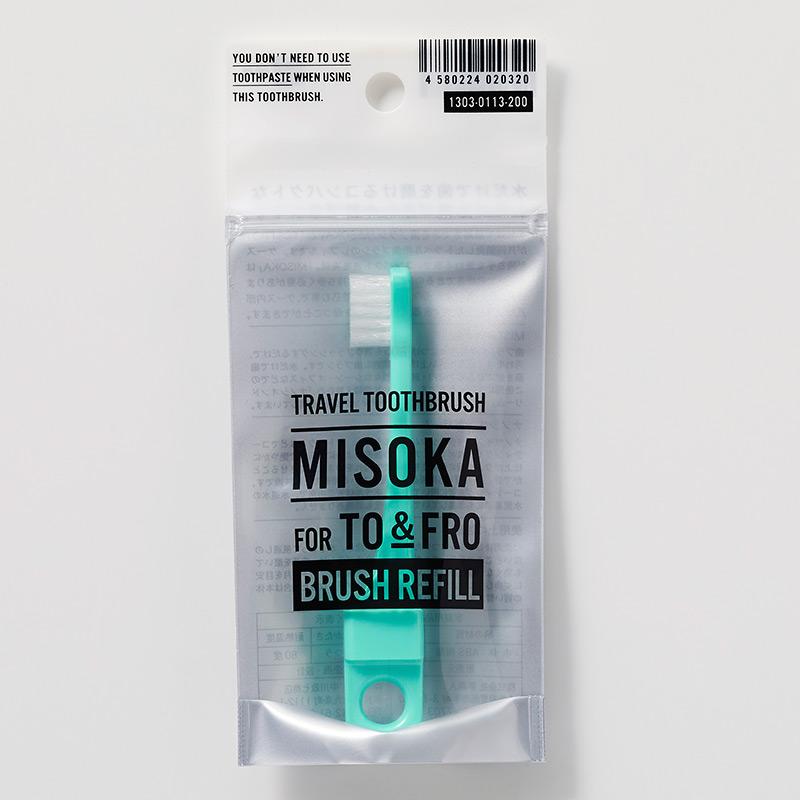 TRAVEL TOOTHBRUSH MISOKA FOR TO&FRO BRUSH REFILL (Green)