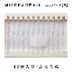 MISOKA限定セット エコパック【A】 (12本入り・ふつう毛)