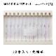 MISOKA限定セット エコパック【B】 (※リニューアル品12本入り・先細毛)