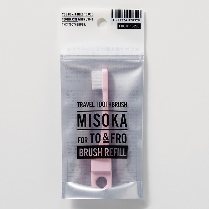 TRAVEL TOOTHBRUSH MISOKA FOR TO&FRO BRUSH REFILL (Pink)