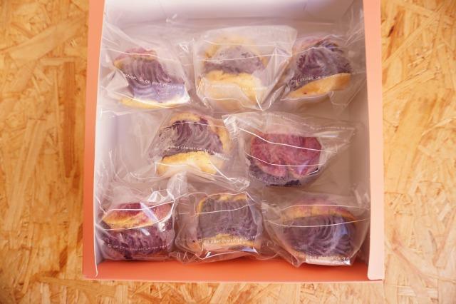 無添加 紅芋シュークリーム 8コ入り 冷凍【送料込み】