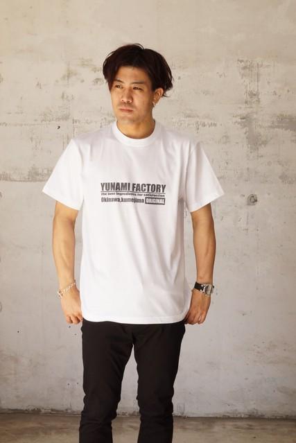 kumejima shirts オリジナル Tシャツ 10A