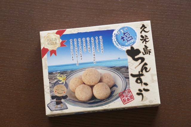 沖縄久米島産 『塩ちんすこう』  3個入り x 10袋