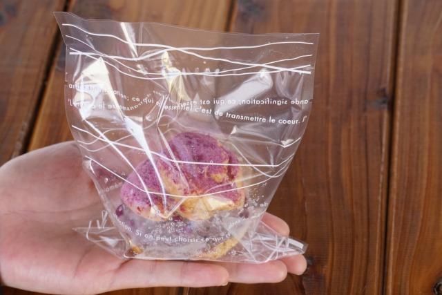 無添加 紅芋シュークリーム 10コ入りセットx2 冷凍【送料込み】YUNAMI FACTORYオリジナル
