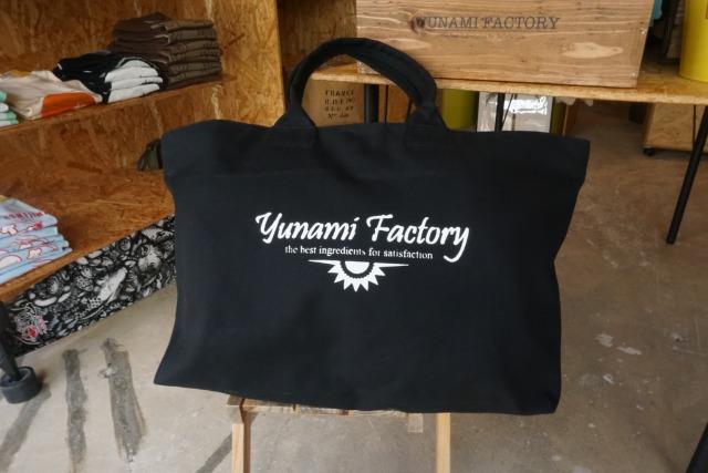 kumejima shirts オリジナルBIGジップバッグ ブラック1