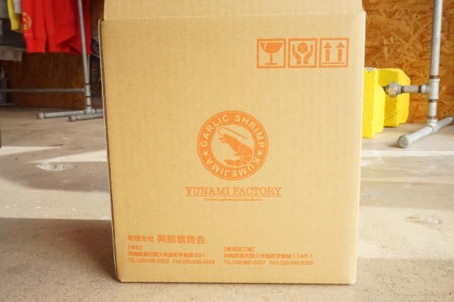 お得な箱買い 無添加ガーリックオリーブオイル 200g(217ml) x12本 送料無料