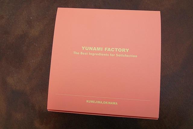無添加 紅芋ロールケーキ 個包装 20枚入り(10枚箱入りx2セット) 冷凍 【送料込み】YUNAMI FACTORYオリジナル