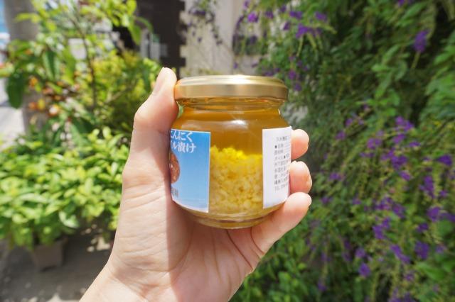 久米島産にんにくオリーブオイル漬け 100g