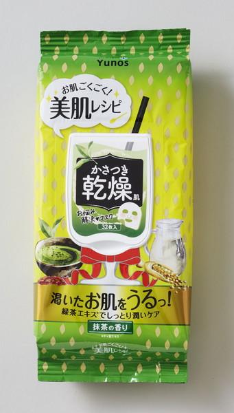 【定期コース】美肌レシピ(かさつき乾燥) 32枚入×3個