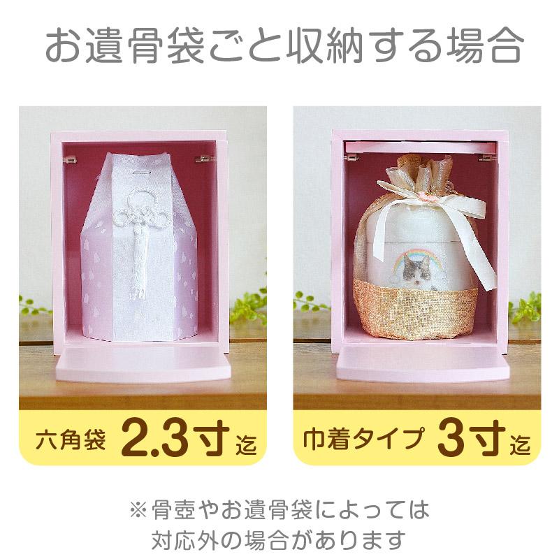 メモリアルボックス ブラック カラフル写真縦お仏壇 高さ 19cm