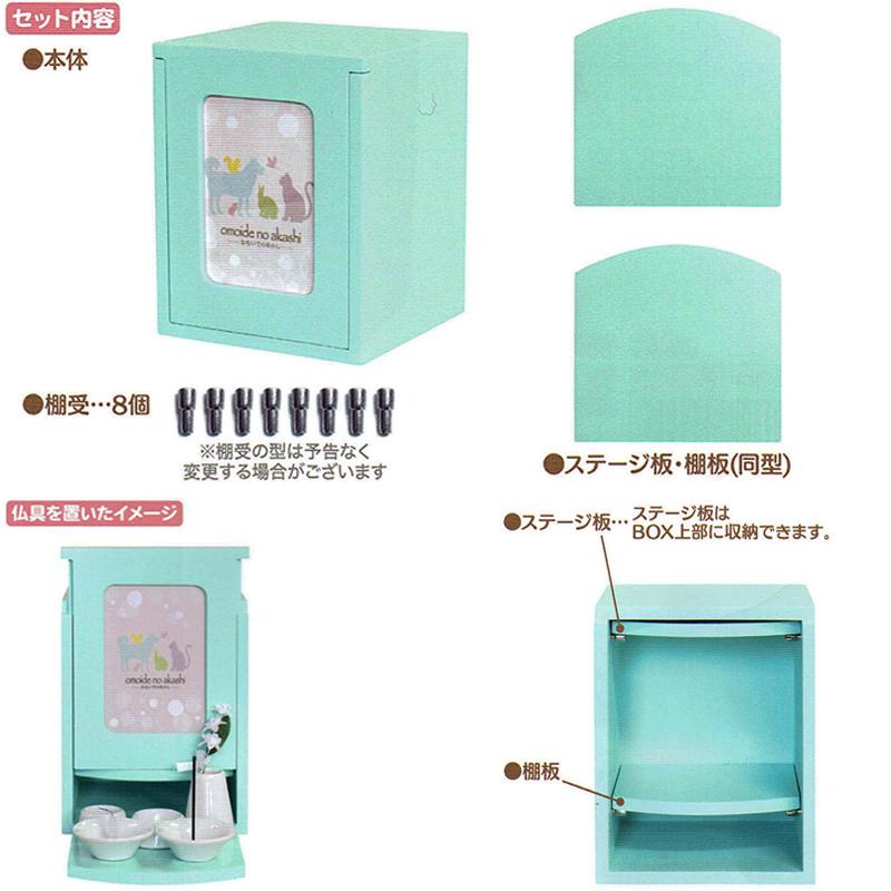 メモリアルボックス ライトブルー カラフル写真縦お仏壇 高さ 19cm