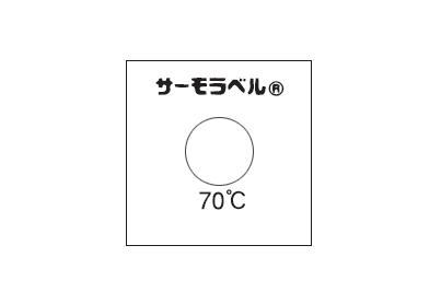 サーモラベル Ll-190 (1点式・変色温度190℃)