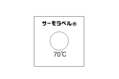 サーモラベル Ll-210 (1点式・変色温度210℃)