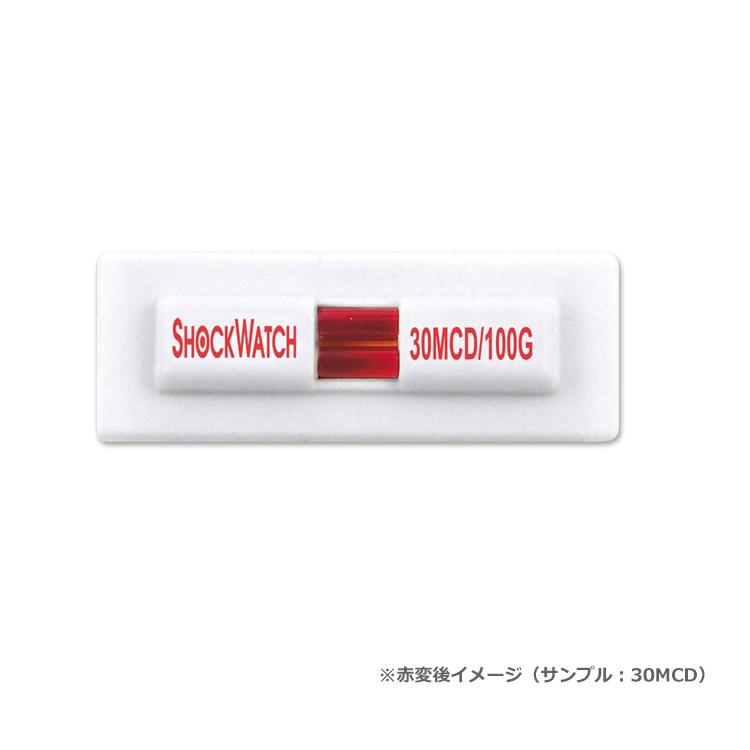 ショックウォッチ ミニクリップタイプ(ダブル/25G用)