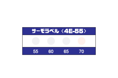サーモラベル 4E-50 (4点式・50-55-60-65)