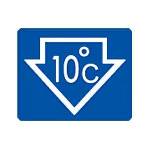 メデシルラベル MD-10(可逆・1点式・10℃)冷蔵・パーシャル用