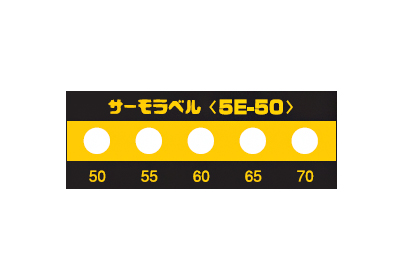 サーモラベル 5E-210 (5点式・210-250℃)