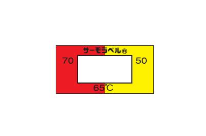 組合せサーモラベル A-75 (可逆・不可逆・3点式・75℃)
