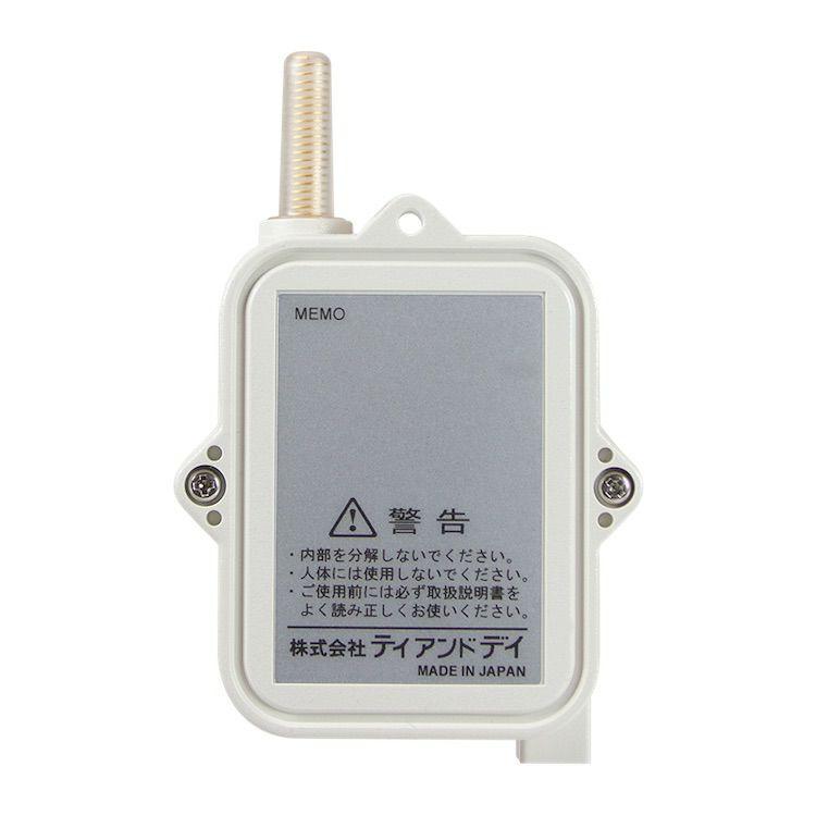おんどとり RTR502B(温度)