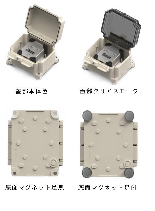 G-MEN 小型防塵・防水ケース(底面足無/蓋:クリアスモーク)