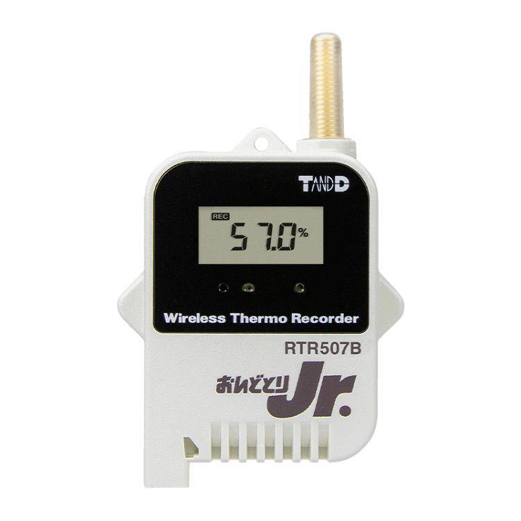 おんどとり RTR507B(温度・湿度)高精度広範囲