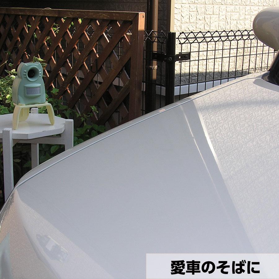 ガーデンバリア ミニ