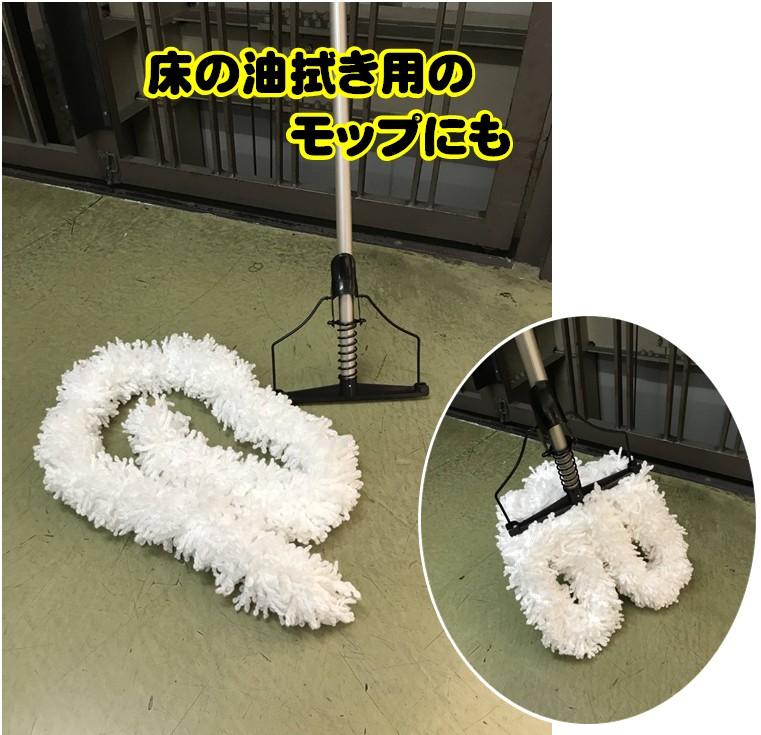モール状油吸着ロープ(30m)