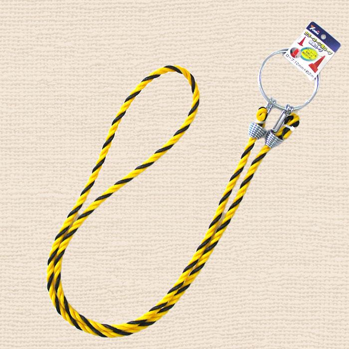 コーン用間仕切りロープ(約2m)