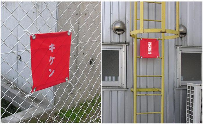 安全表示旗(四角形・ハトメ加工)・3枚入