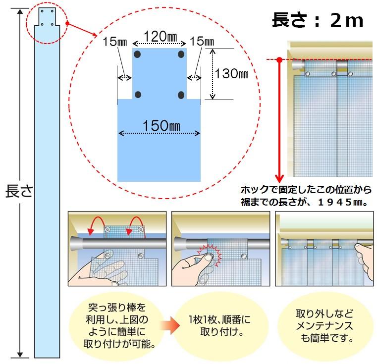 のれん型間仕切りカーテン(シルエットタイプ)