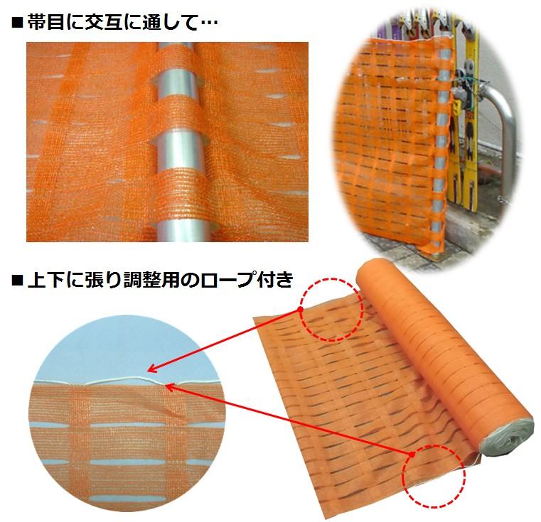 フェンスネット ロール巻 1.0m巾×50m