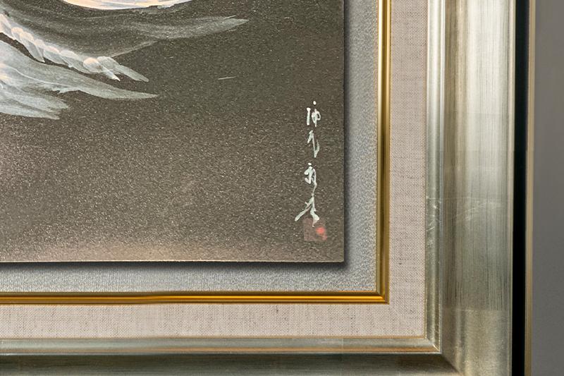 直筆陶墨画「東風洋洋(こちようよう)」
