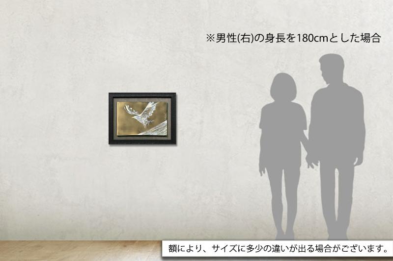 直筆陶墨画「暁天絶佳(ぎょうてんぜっか)」