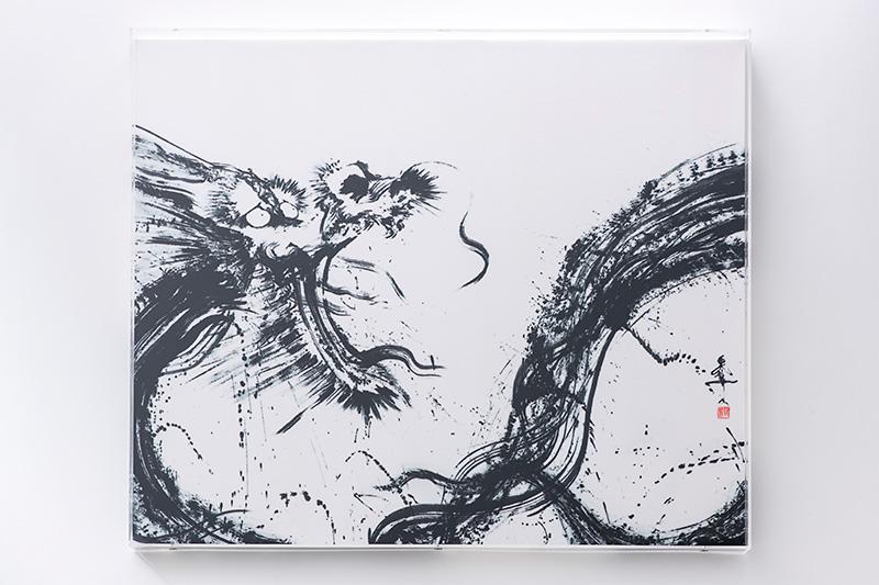 複製パネル「キセキの龍」