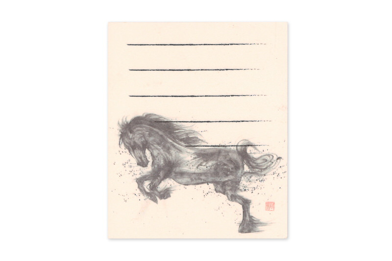 和紙ふせん 馬