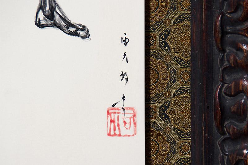 直筆陶墨画「阿吽鳴動(あうんめいどう)」