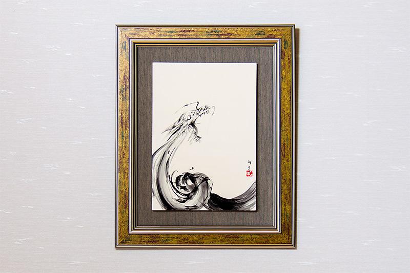 直筆陶墨画「歌天動變(かてんどうへん)」