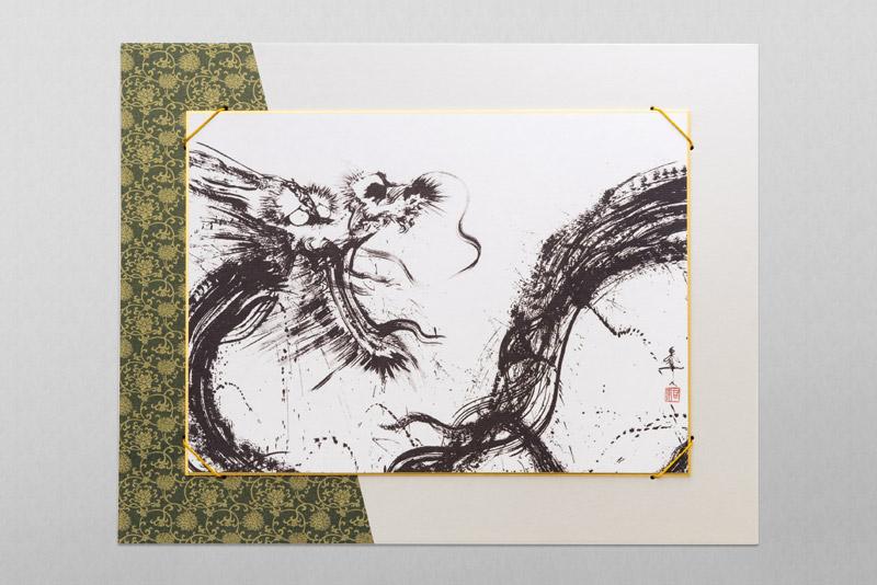 色紙絵 キセキの龍