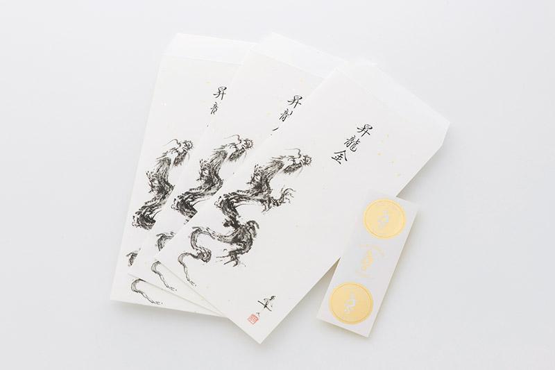 和紙ポチ袋(大) 昇龍金