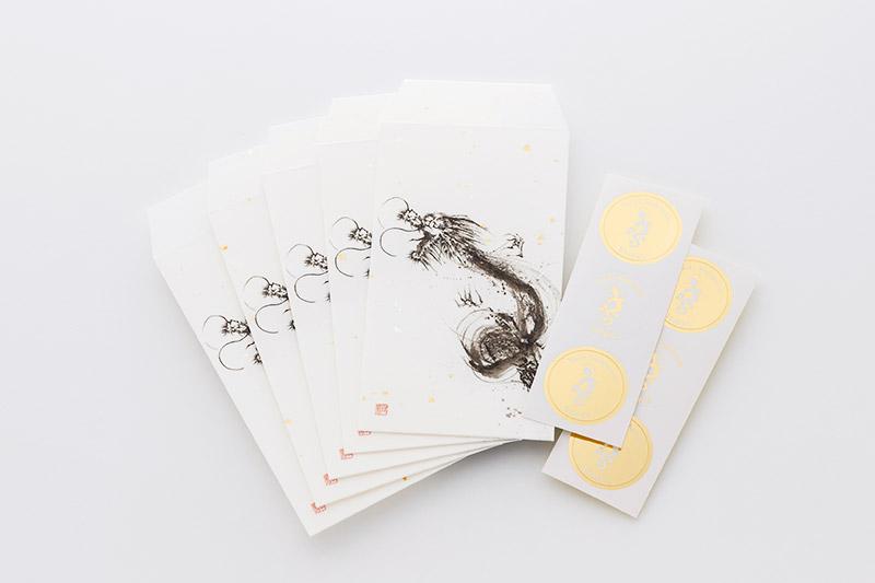 和紙ポチ袋(小) 龍
