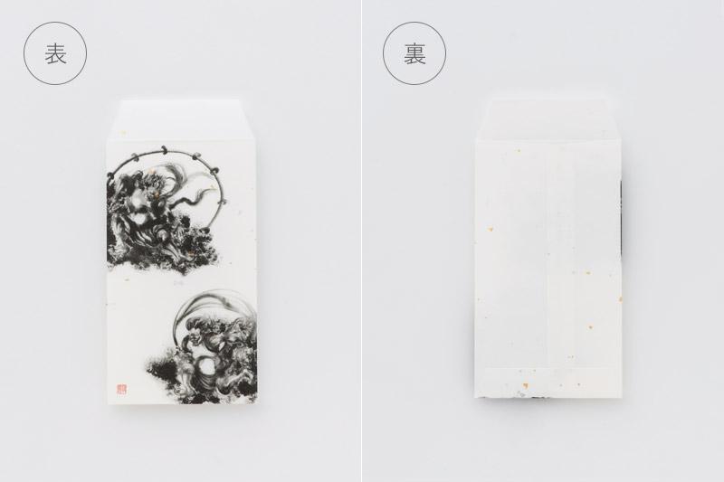 和紙ポチ袋(小) 風神雷神