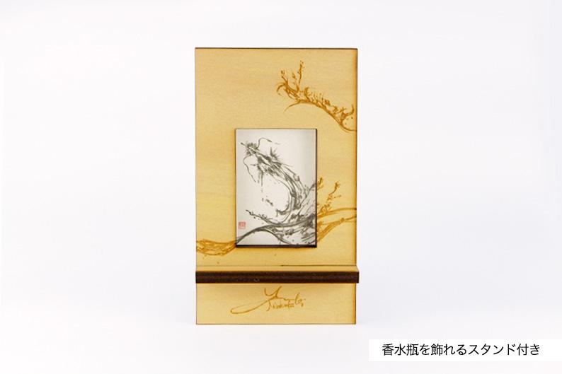 香水 龍滴 (りゅうてき)