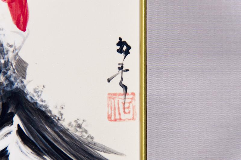 直筆陶墨画「鸞鳥上乗(らんちょうじょうじょう)」