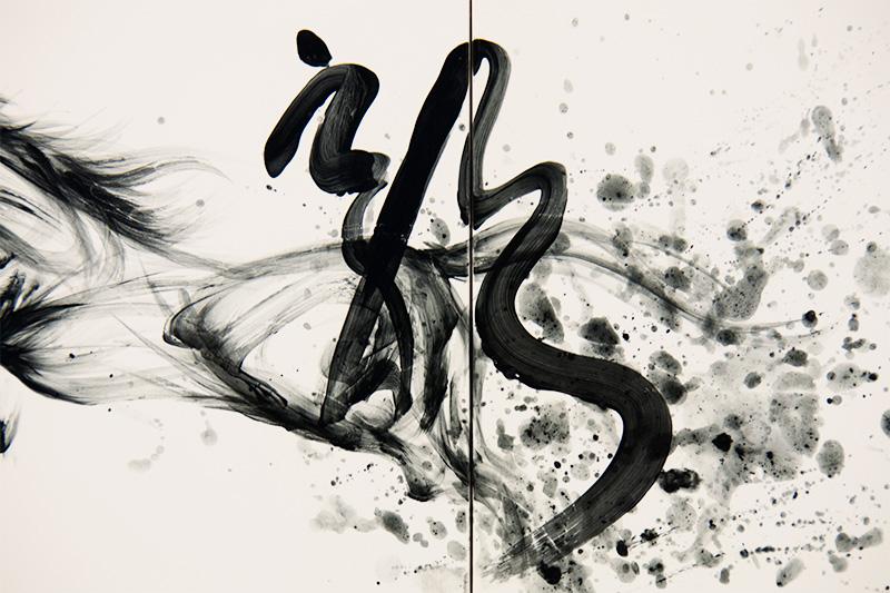 直筆陶墨画「龍馬疾駆(りょうましっく)」