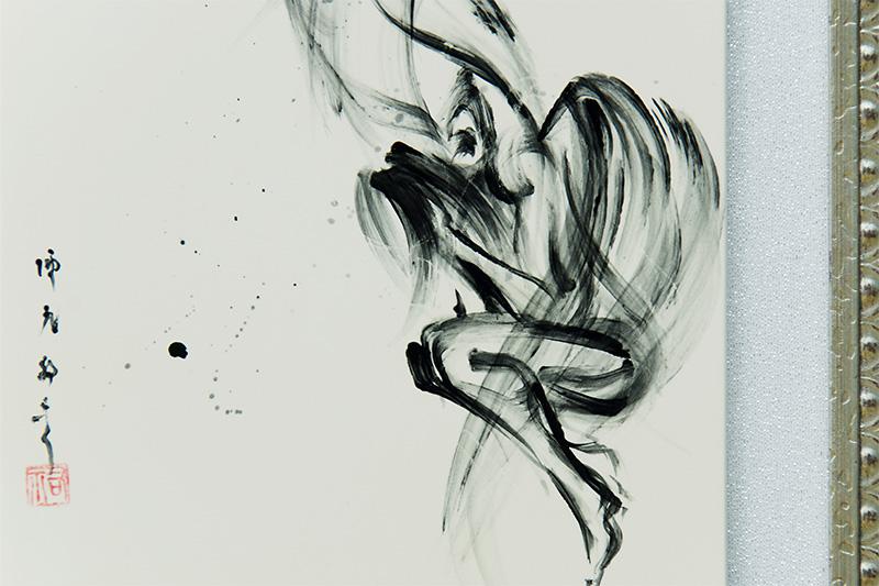 直筆陶墨画「離昇飛立(りしょうひりゅう)」
