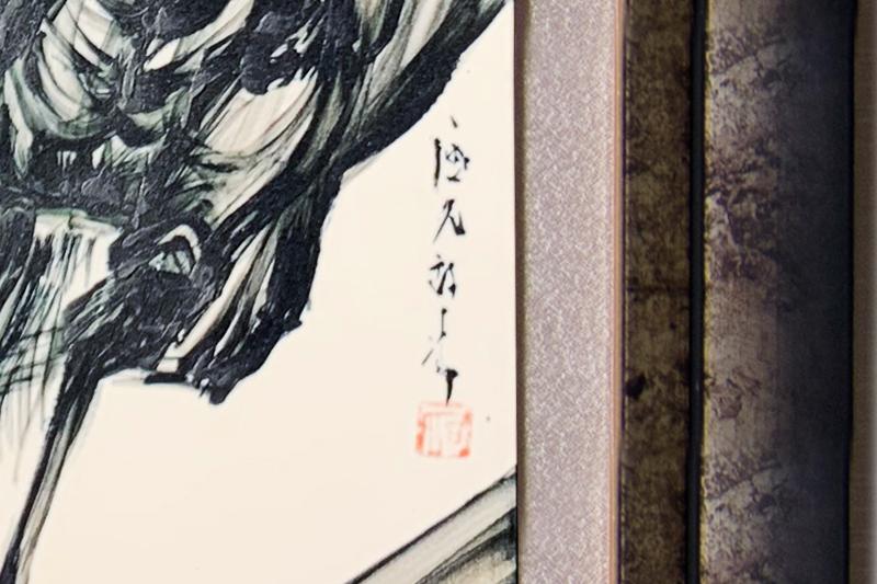 直筆陶墨画「風天心意(ふうてんしんい)」