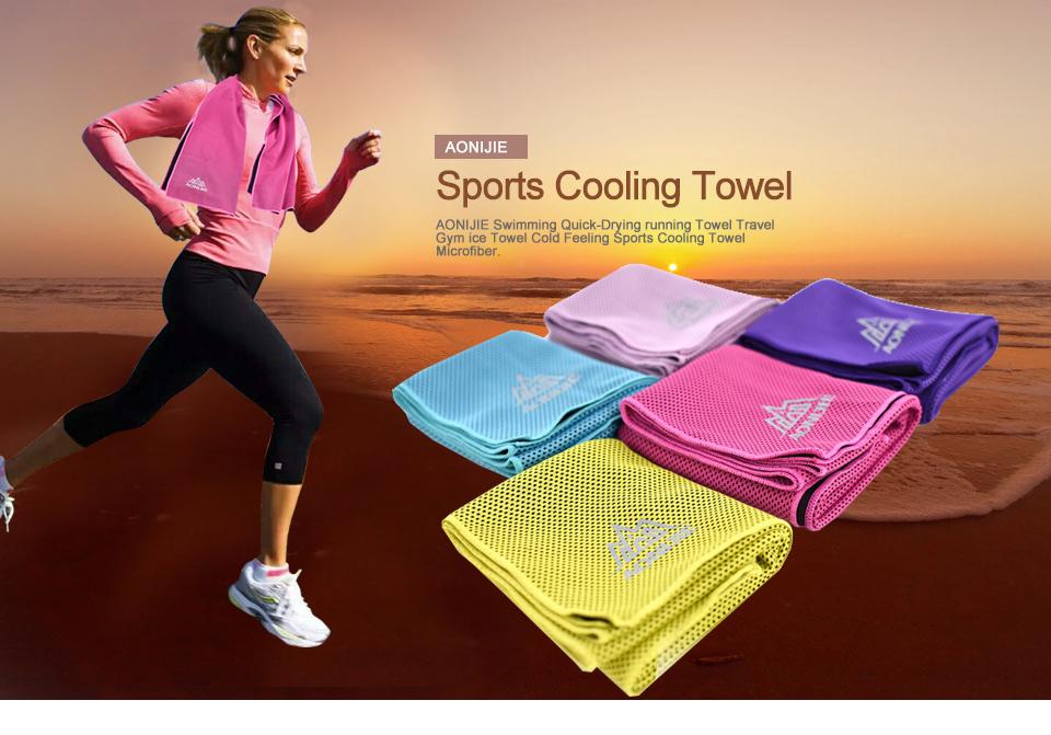 【AONIJIE】 ひんやり冷感クールタオル 【5色】スポーツタオル フェイスタオル 軽量/速乾/吸水 アウトドア/水泳/ヨガ/登山/旅行/ランニング/マラソン/ジョギング/ウォーキング